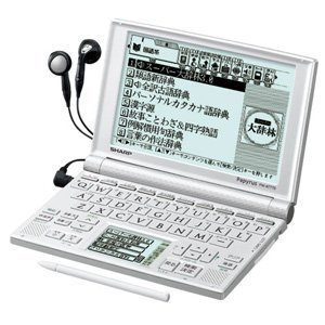 electronic-dictionary