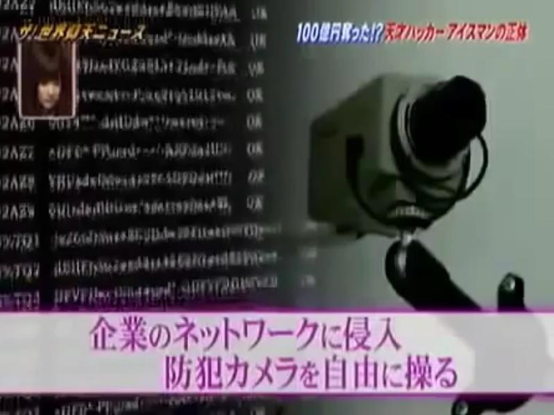 take-control-of-a-camera