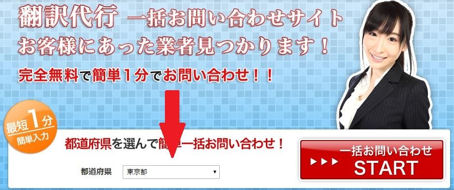 翻訳代行一括.jp