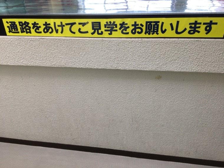 konami-japanese