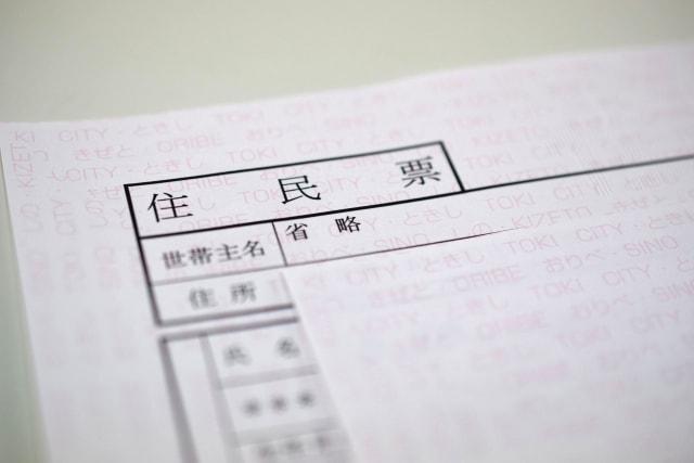 residence-certificate
