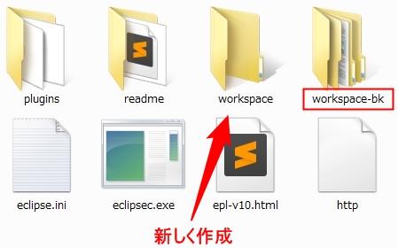 workspace-rename