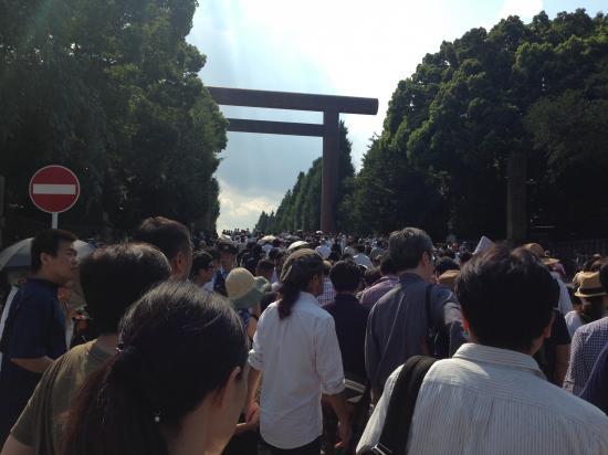 yasukuni-815