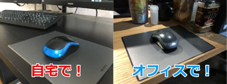 elecom-mouse-pad-top
