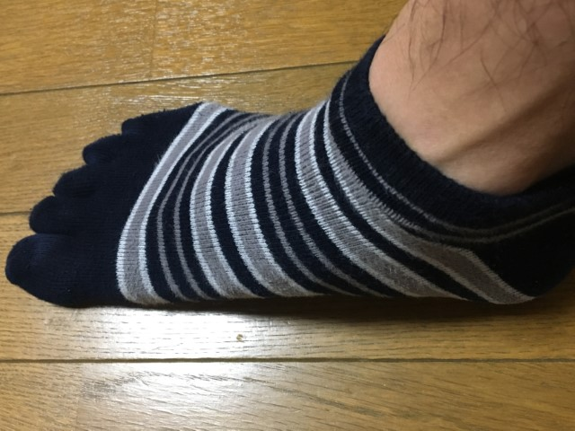five-finger-socks1