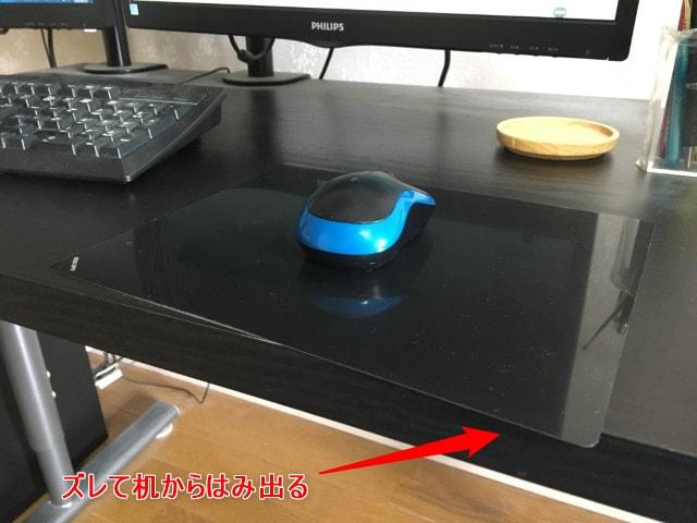 sanwa-supply-mouse-pad