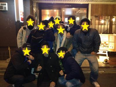 gaidai-members