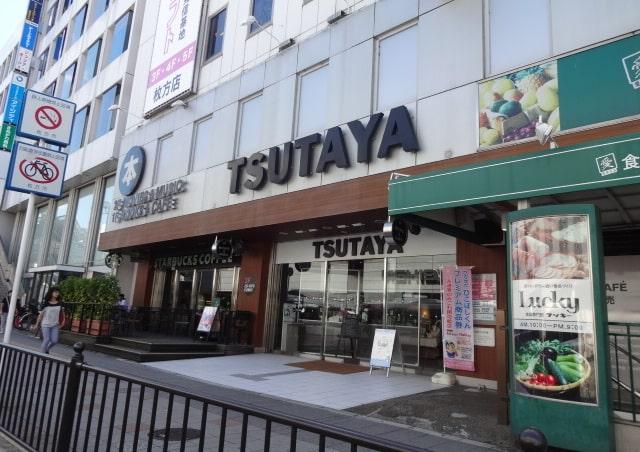 hirakata-tsutaya